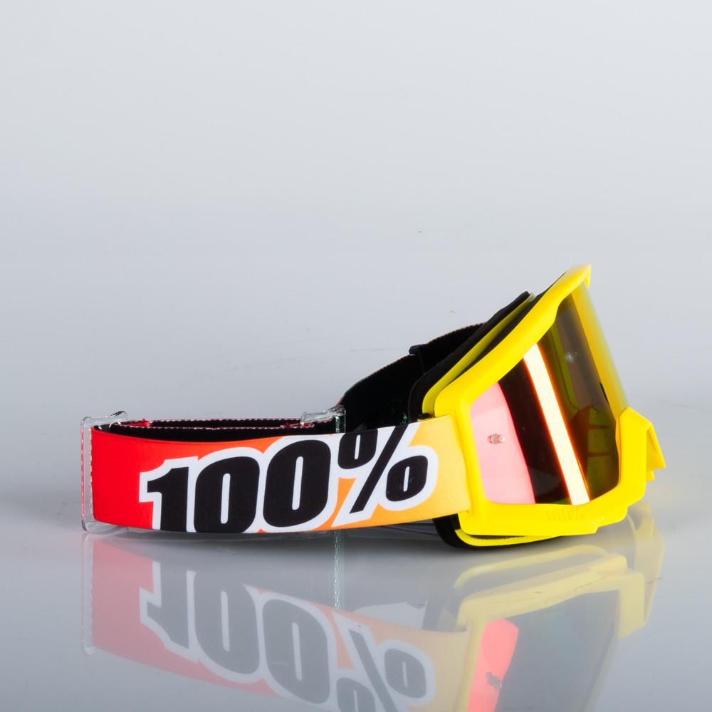"100% Strata ""Sunny days"" Gul / Röd Spegel Lins"